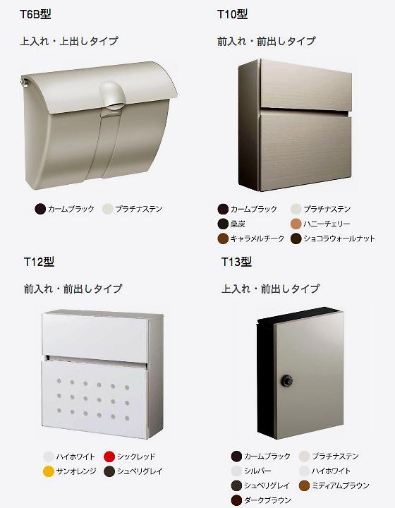 YKK AP シンプレオ シリーズ ポストユニット デザイン