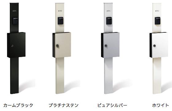 YKK AP シンプレオ シリーズ ポストユニット カラーバリエーション