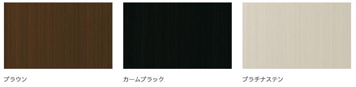 YKK AP ストックヤードⅡ